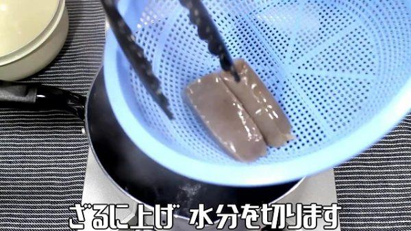 ざるに上げ、おでん鍋に入れるまで置いて水分を切ります。