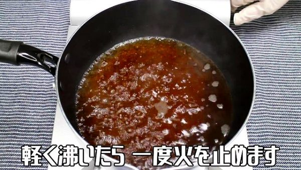 油揚げが冷めたら、甘く煮る為のつゆを作ります。